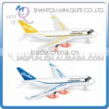 Mini Qute 1:200 kids Die Cast pull back alloy music 747 Air Bus vehicle model car electronic educational toy NO.MQ 747