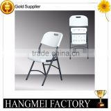 modern furniture reception chairs in China HM-PF5                                                                         Quality Choice