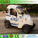 2015 hot sale electric car for adults and family use                                                                         Quality Choice