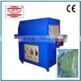 can be customize infrared shrink packing machine for packing drugs