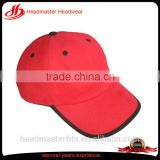 wholesale simple curve short brim design cap curve brim snapback cap and hat red blank baseball cap