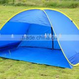 2 person pop up easy set up beach tent