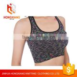 Hongxiang The new satin dyed camouflage vest sports bra, high-intensity exercise shockproof bra,Shoulder straps breathable bra