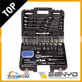 "102 PCS 1/4"" King Tool Drive Socket set Spanner socket set Socket Set Box"