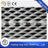 over 15years wire mesh making experience low carbon steel used for external wall decoration, aluminum expanded metal