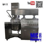 Micmachinery with manufacture direct sell vacuum homogenizing emulsifying machine shampoo making machine
