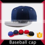 From china blank baseball cap