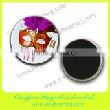 customize design resin button,custom clothing buttons,colored magnet button,button safety cover