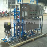 RO mineral bottled drinking water production line/3000LH RO water treatment system in bottled water factory/2 stages 3000LH RO