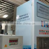 Outdoor Ice Vending Machine/Ice cube vending machine/ Ice making machine/Ice cute making machine