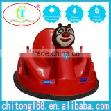 Electric UFO Bumper Car With The Protector Strips