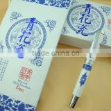 Big Blue and white real Porcelain Fat Gift set Pen gel ink pen