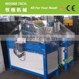 automatic blade sharpening machine for plastic granulator