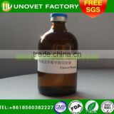 for camel 5% Flunixin Meglumine Injection/veterinary medicine/GMP pharmaceutical manufacturer