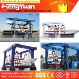China manufacture Yacht Lifting Gantry Crane, boat lifting crane