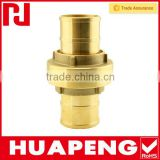 High quality factory price brass rubber bush coupling connector