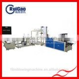 Automatic Non Woven Fabric Bag Making Machine                                                                         Quality Choice