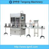 Automatic Mustard Oil Packing Machine