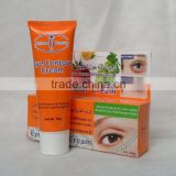 Aichun Beauty Eye Contour Cream 50g Aginst Puffiness or Dark Circle Under Eyes
