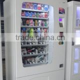 Paypal Alipay Wechat pay NAX card payment Sex products items vending machine kiosk atm with TCP/IP port connect internet