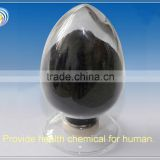 99.95% pure silicon carbide black powder or granular