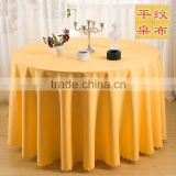 China Price Round Table Cover,Custom Restaurant Table Linen For Hotel Wedding