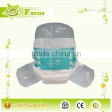 Organic Disposable Adult Nappy Adult Diaper Raw Material