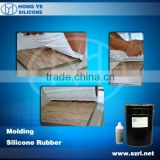 Moulding Silicone raw material for Reproduction of Cement and Plaster Products silicone for plaster casting