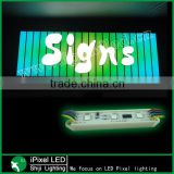 Digital smd5050 pixel rgb led module light for LOGO letters and lighting box