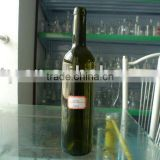 750ml read wine bottle