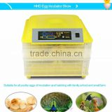 INquiry about Promotion automatic egg incubator hatcher available for battery in Pakistan