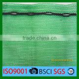 long life quality guarantee UV resistant HDPE safety net fence net farming shade net mesh cloth
