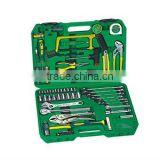 80PCS MACHINE MAINTENANCE TOOL SET