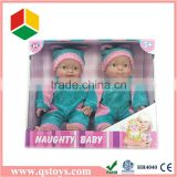 12 inch plastic naughty twins baby doll with EN71