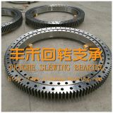China Slewing Ring, High Quality Slewing Bearing for Komatsu,