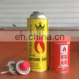 Empty Metal Tin Can / Butane Gas Canister