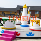 great fun and high quality kids attractive rides coffee cup rides