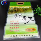 Plastic vacuum rice bag with handle/Nylon puncture and corrosion resistant peanut plastic bags/Wheat flour plastic bags