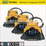 Construction used vibration plate machine competitive price construction machinery                                                                         Quality Choice
