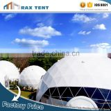 supply all kinds of clear plastic dome,dome projection tent