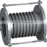 Metal Expansion Joint DIN JIS ANSI