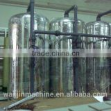 Stainless steel Quartz Sand filter water treatment equipment