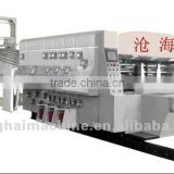Auto High-speed Flexo Printing Slotting Die-cutter machine/printed slotted die cutted machine for making corrugated carton                                                                         Quality Choice