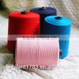 28s/2 viscose/cotton/wool/silk/cashmere blend yarn for knitting fabric