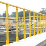 insulation fiberglass rail/guardrail/handrail/safety fence for power plant, water treatment plant