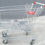 Supermarket Cart Shopping Trolley (Australian Style 210L)