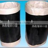 pipeline joint product---Heat Shrinkable wrapper