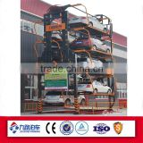 Automated Vertical Rotary Car Parking system for 8-16cars                                                                         Quality Choice