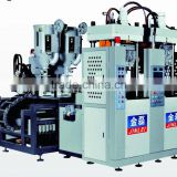 TR/TPU/Rubber Double Color Outsole Shoe Making Machine JL-208-2S