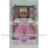 14 Inch eye and hair small plastic baby doll with pink dress